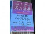 ソフト・ピア 三心玉ノ井店