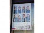 HAIR'S GATE(ヘアーズゲート) 蒲生四丁目店