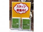 day&day's イオンモール京都桂川店