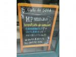 cafe de SORA (カフェドソラ)