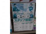 セブン-イレブン 綾瀬寺尾西店