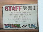 株式会社Point不動産 堀江公園店