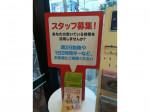 関西スーパー 三島丘店