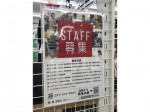 2nd STREET 前橋北店