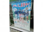 ファミリーマート茨木太田二丁目店