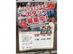 セブン-イレブン 川崎山王町1丁目店