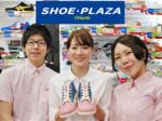 SHOE・PLAZA 高崎上大類店 [35102]