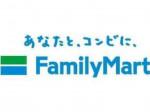 ファミリーマート 一宮奥町駅東店