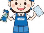 ヒュウマップクリーンサービス ダイナム北海道札幌清田店