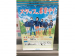 ファミリーマート 立川錦町二丁目店
