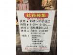 お仏壇の日本堂 立川店