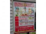 デイリーヤマザキJR六地蔵駅前店