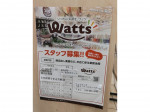 Watts with(ワッツウィズ) 三田ウッディタウンイオン店