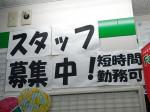 ファミリーマート Uライン伊川谷駅売店