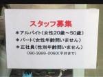 隠岐の島水産 十三西口駅前市場店