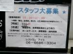 レストラン aila(アイラ)