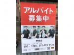 吉野家 堺東店