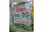 ローソンストア100 中区新栄町店