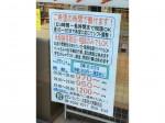セブン-イレブン 大阪西大橋駅前店