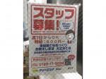 ポニークリーニング ベルクス戸田店