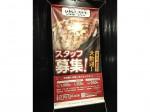 いきなりステーキ 東海富木島店