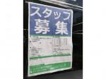 ローソンストア100 茨木西田中町店