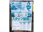 セブン-イレブン 福岡橋本2丁目店