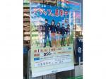 ファミリーマート 広島金屋町店