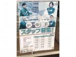 セブン-イレブン 中新店