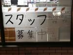 セブン-イレブン 日立相田町店