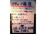 Bar FUN's