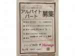 Honeys(ハニーズ) 御影店