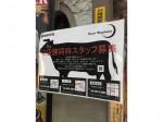 梅田明月館 堂山店