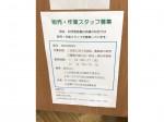 紀伊國屋書店 グランツリー武蔵小杉店