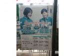 セブン-イレブン 草津平井町店