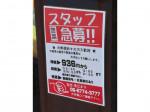 惣菜 彩 桃谷店