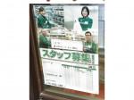 セブン-イレブン 大阪南住吉2丁目店