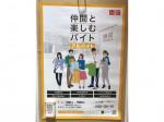 ユニクロ(UNIQLO) 東急プラザ蒲田店