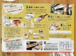 R-bakery(アール ベーカリー) つかしん店