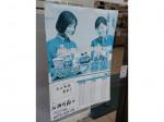 セブン-イレブン 石神井南店