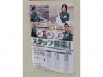 セブン-イレブン 赤坂1丁目店