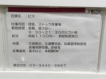 ViS(ビス) レミィ五反田店
