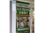 ローソンストア100 大阪森小路店