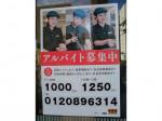 吉野家 4号線梅島店