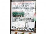 セブン-イレブン 尼崎額田町店