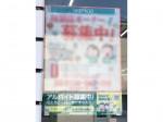 ローソンストア100 堺北三国ヶ丘店