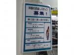 銀の糸 イトーヨーカドー大井町店