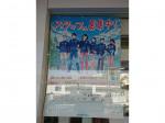 ファミリーマート 玉川学園店