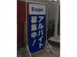 EneJet 関東燃料(株) 真中SS