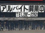 お好み焼き 田よし 雫 六丁の目店